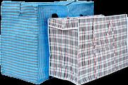 сумки полипропиленовые